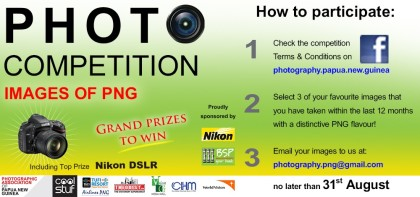 Photo Competition Images of PNG