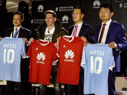 Lionel Messi Joins the Huawei Family of Global Brand Ambassadors
